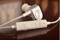 Фирменная оригинальная беспроводная спортивная стерео-гарнитура MEIZU EP51 Bluetooth HiFi  наушники из авиационного алюминия с микрофоном и переключателем песен для всех моделей телефонов