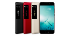 Чехлы для Meizu Pro 7 Plus
