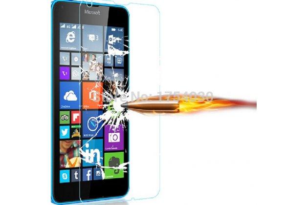 """Защитное  закалённое противоударное стекло премиум-класса из качественного японского материала с олеофобным покрытием для microsoft nokia lumia 640 5.0"""""""