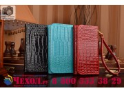 Фирменный роскошный эксклюзивный чехол-клатч/портмоне/сумочка/кошелек из лаковой кожи крокодила для телефона M..