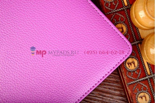 Чехол с клавиатурой+тачпад для microsoft surface rt/surface pro/surface pro 2 фиолетовый кожаный + гарантия