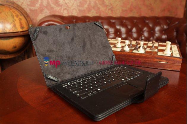 Чехол со съёмной клавиатурой с тачпадом для microsoft surface rt/surface pro/surface pro 2 черный кожаный + гарантия