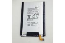 Аккумуляторная батарея 3025mah ez30 на телефон motorola nexus 6 + гарантия