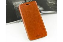 Чехол-книжка из качественной водоотталкивающей импортной кожи на жёсткой металлической основе для motorola nexus 6 коричневый