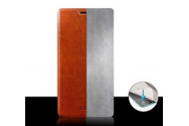 Чехол-книжка из качественной водоотталкивающей импортной кожи на жёсткой металлической основе для motorola nexus 6 бирюзовый
