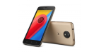 "Чехлы для Motorola Moto C (XT1750 / XT1754 / XT1755) 5.0"""