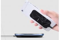 Беспроводная зарядка (qi) на телефон fly iq4418 era style 4 с отделкой под кожу и led-подсветкой. продаётся комплектом (док -станция + ресивер)