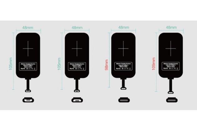 Беспроводная зарядка (qi) на телефон xiaomi red rice 1s с отделкой под кожу и led-подсветкой. продаётся комплектом (док -станция + ресивер)