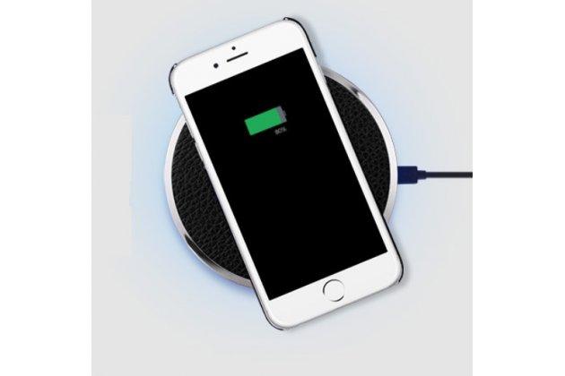 Беспроводная зарядка (qi) на телефон zte blade af3 с отделкой под кожу и led-подсветкой. продаётся комплектом (док -станция + ресивер)
