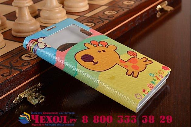 Чехол-книжка с безумно красивым рисунком жирафа на nokia lumia 1020 с окошком для звонков