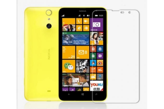 Защитная пленка для телефона nokia lumia 1320 глянцевая