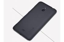 Задняя панель-крышка-накладка из тончайшего и прочного пластика для nokia lumia 1320 черная