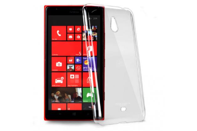 Задняя панель-крышка-накладка из тончайшего и прочного пластика для nokia lumia 1320 прозрачная