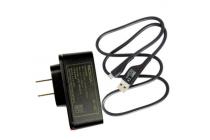 Зарядное устройство от сети для телефона nokia lumia 1320 + гарантия