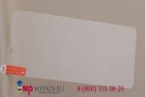 Защитное закалённое противоударное стекло премиум-класса из качественного японского материала с олеофобным покрытием для nokia lumia 1320