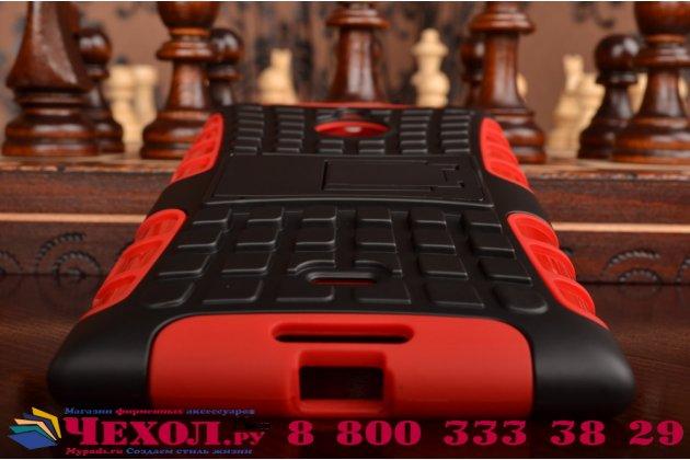 Противоударный усиленный ударопрочный чехол-бампер-пенал для nokia lumia 1520 красный