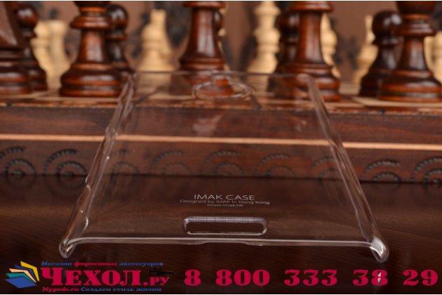 Задняя панель-крышка-накладка из тончайшего и прочного пластика для nokia lumia 1520 прозрачная