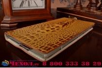Роскошный эксклюзивный чехол с объёмным 3d изображением кожи крокодила коричневый для nokia lumia 1520 . только в нашем магазине. количество ограничено