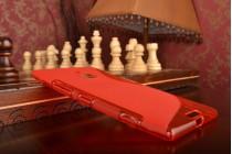 Ультра-тонкая полимерная из мягкого качественного силикона задняя панель-чехол-накладка для nokia lumia 1520 красная