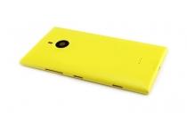 Родная оригинальная задняя крышка, которая шла в комплекте для nokia lumia 1520 желтая