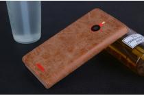 Чехол-книжка из качественной водоотталкивающей импортной кожи на жёсткой металлической основе для nokia lumia 1520 коричневый