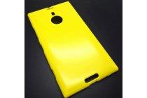 Ультра-тонкая полимерная из мягкого качественного силикона задняя панель-чехол-накладка для nokia lumia 1520 желтая