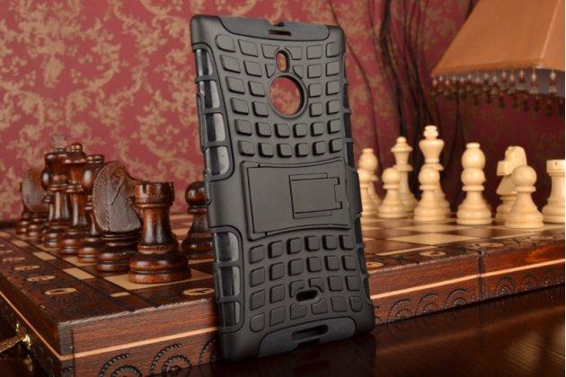 Противоударный усиленный ударопрочный чехол-бампер-пенал для nokia lumia 1520 черный