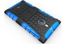 Противоударный усиленный ударопрочный чехол-бампер-пенал для nokia lumia 1520 синий