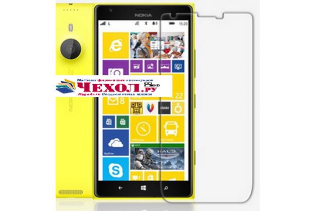 Защитная пленка для телефона nokia lumia 1520 глянцевая