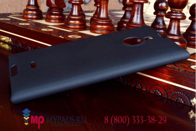 Задняя панель-крышка-накладка из тончайшего и прочного пластика для nokia lumia 1520 черная
