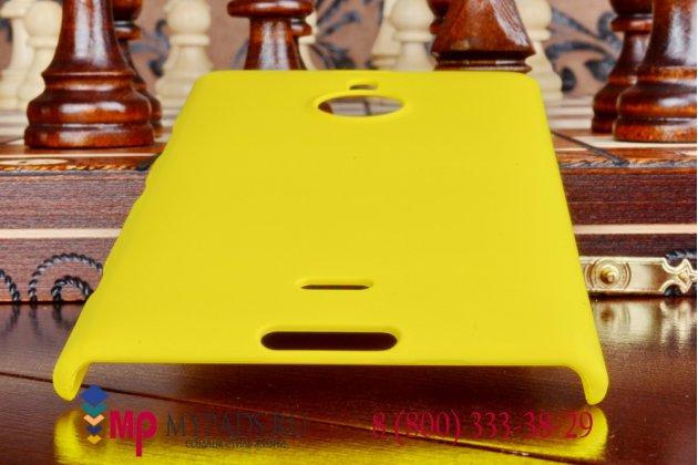 Задняя панель-крышка-накладка из тончайшего и прочного пластика для nokia lumia 1520 желтая