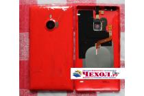 Родная оригинальная задняя крышка с функцией беспроводной зарядки и логотипом для nokia lumia 1520 красная