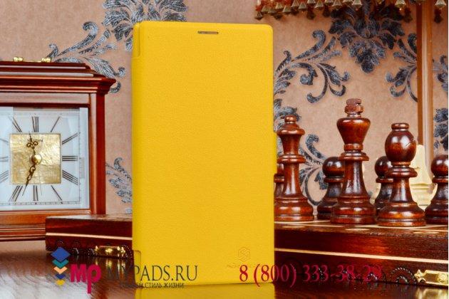 Чехол-книжка из качественной импортной кожи с подставкой для nokia lumia 1520 жёлтый