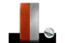 Чехол-книжка из качественной водоотталкивающей импортной кожи на жёсткой металлической основе для nokia lumia 1520 синий
