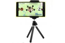 8-кратный зум-объектив со трипод-штативом для телефона nokia lumia 1520