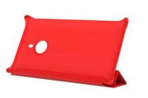 Ультра-тонкий чехол книжка с логотипом cp-623 для nokia lumia 1520 красный