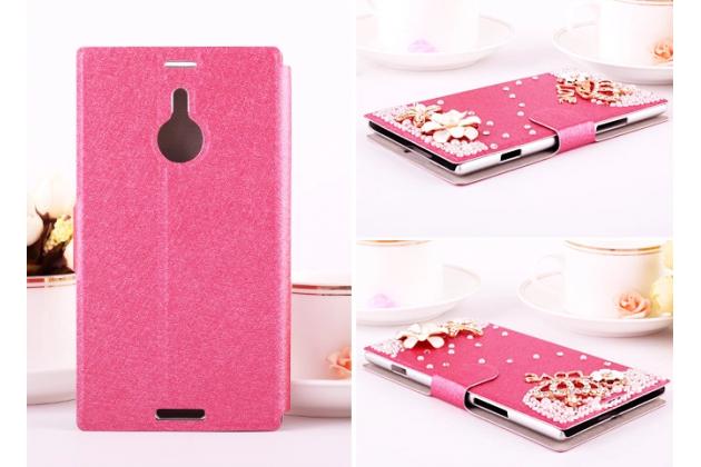 Роскошный чехол-книжка безумно красивый декорированный бусинками и кристаликами на nokia lumia 1520 розовый