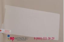 Защитное закалённое противоударное стекло премиум-класса из качественного японского материала с олеофобным покрытием для nokia lumia 1520