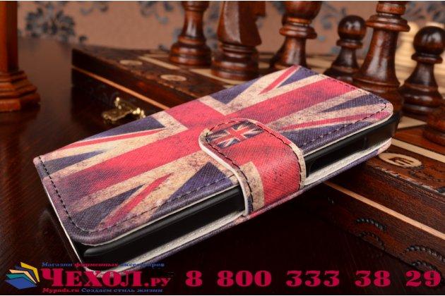 """Уникальный необычный чехол-книжка для nokia lumia 630 dual sim """"тематика британский флаг"""""""