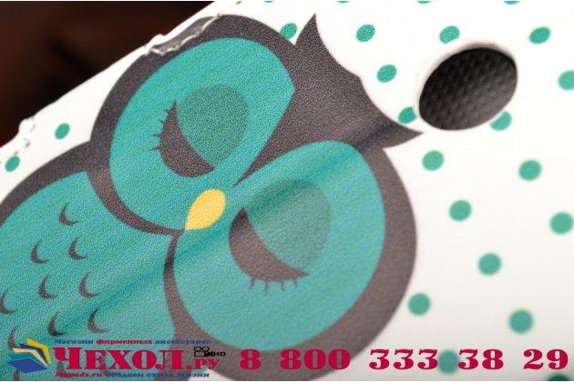 """Уникальный необычный чехол-книжка для nokia lumia 630 dual sim  """"тематика сова"""""""