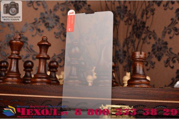 Защитное закалённое противоударное стекло премиум-класса из качественного японского материала с олеофобным покрытием для nokia lumia 630/635/636 dual sim