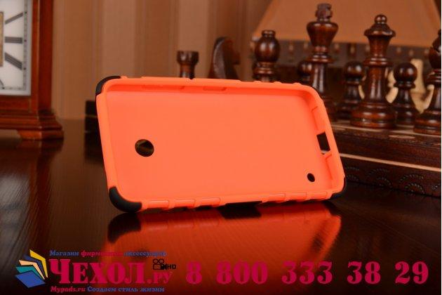 Противоударный усиленный ударопрочный чехол-бампер-пенал для nokia lumia 630 оранжевый
