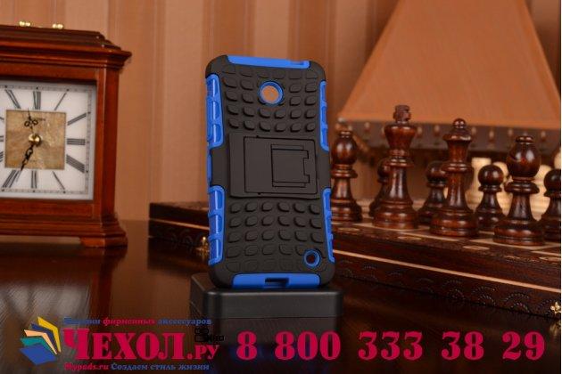 Противоударный усиленный ударопрочный чехол-бампер-пенал для nokia lumia 630 синий