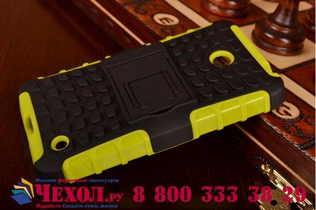 Противоударный усиленный ударопрочный чехол-бампер-пенал для nokia lumia 630 зелёный