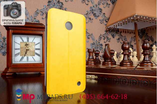 Чехол-книжка из качественной импортной кожи для nokia lumia 630/636 dual sim желтый
