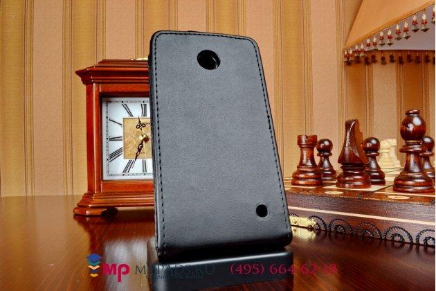Вертикальный откидной чехол-флип для nokia lumia 630 dual sim черный кожаный