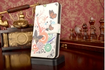 """Уникальный необычный чехол-книжка для nokia lumia 730 dual sim """"тематика радужные бабочки"""""""