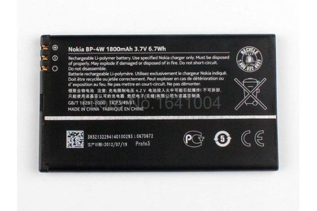 Аккумуляторная батарея 1800mah bp-4w на телефон nokia lumia 810 / 822 + гарантия