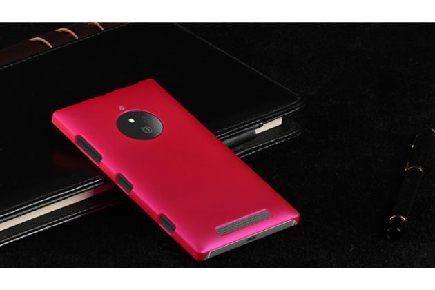 Роскошная модная задняя панель-чехол-накладка  для nokia lumia 830 ярко розовая