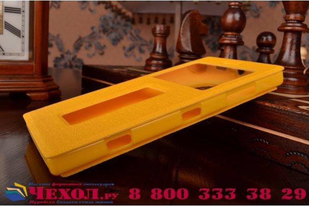 Чехол-книжка для nokia lumia 830 желтый с окошком для входящих вызовов и свайпом водоотталкивающий
